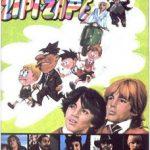 Videofobia 19: Las aventuras de Zipi y Zape